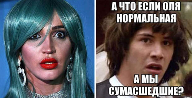 Юрий Лоза про Бузову + МХАТ