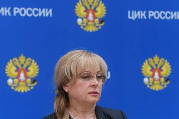 Памфилова сообщила о кампании по дискредитации выборов в России