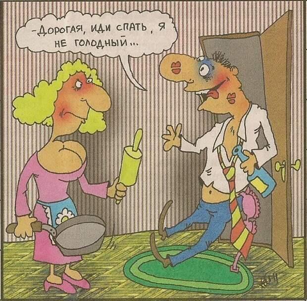 Его женщина.... Вечер с юмором