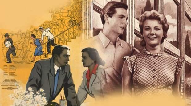 Афиша к киноленте «За витриной универмага», вышедшей на экраны в 1955 году / Фото: etvnet.com