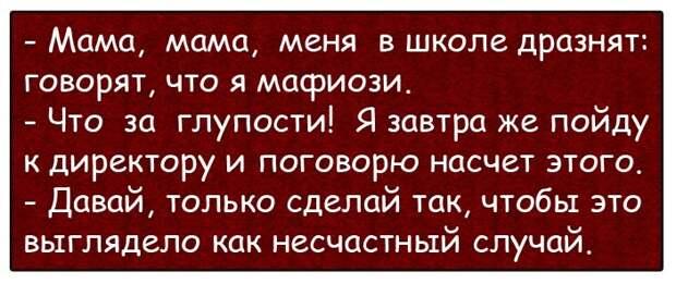 Приходит мужик к психиатру и говорит:  - Доктор, не могу понять, три дня снится одно и тоже...