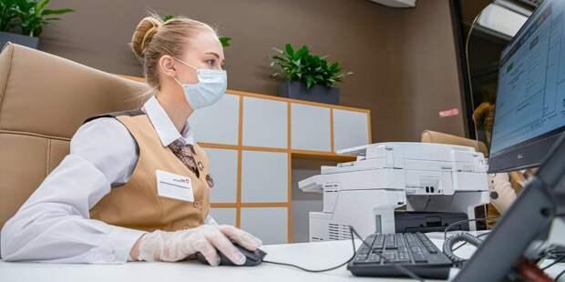 В центре «Мои документы» на Строгинском бульваре станут доступны семь услуг ЗАГС