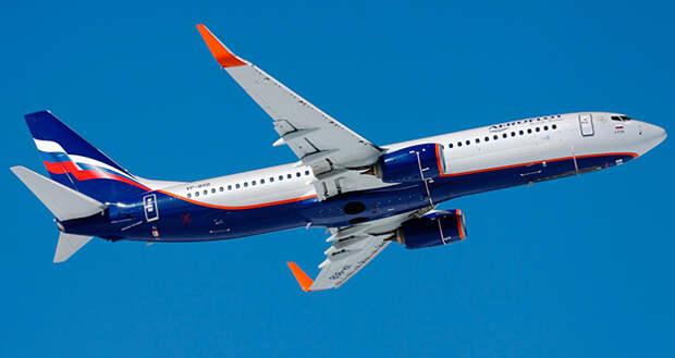 Аэрофлот признали ведущей авиакомпанией Европы