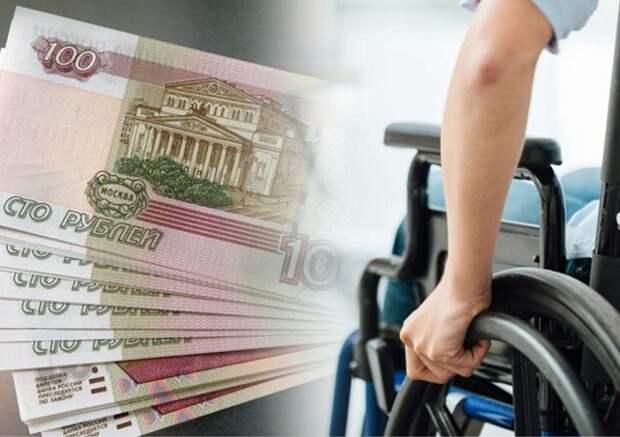 Как повышаются социальные пенсии инвалидам в 2020 году