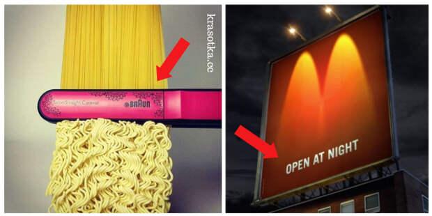 Боги маркетинга: 10 брендов, чья реклама пришлась по душе и привлекла внимание людей