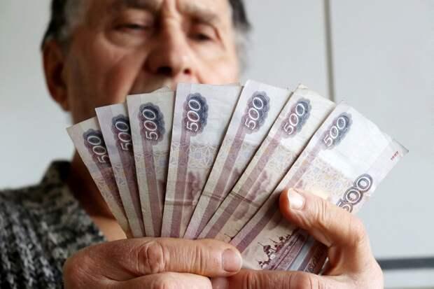 «Справедливость восторжествовала»: обманутым пенсионерам вернули десятки миллионов рублей