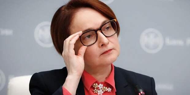 ЦБ РФ не снизит ключевую ставку