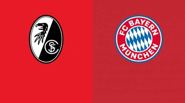«Фрайбург» – «Бавария». 15.05.2021. Где смотреть онлайн трансляцию матча