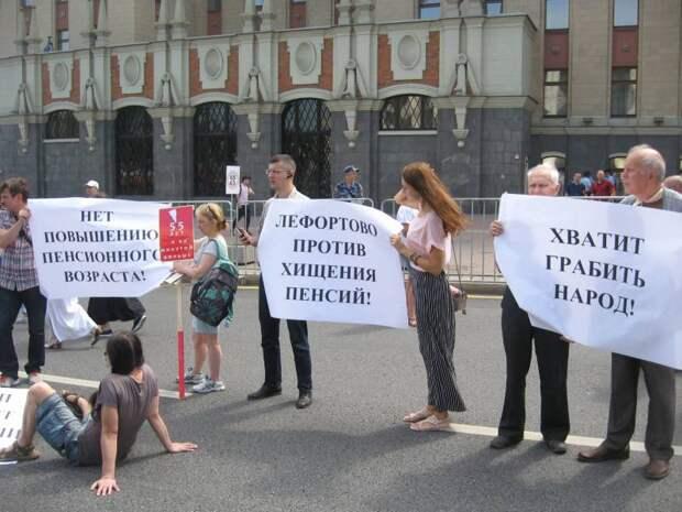 Пенсионная реформа в России: кто потерял, уже понятно, а кто приобрёл?