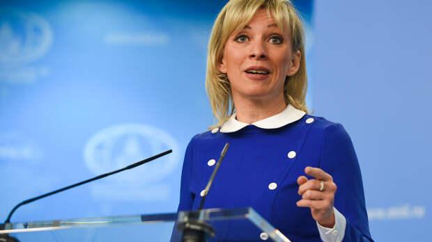 Захарова отреагировала на угрозу Киева превратить Крым в «адскую» тему
