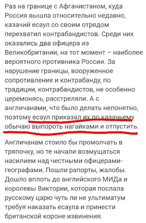 Украинцы, вот вам пример настоящей гидности и самостийности