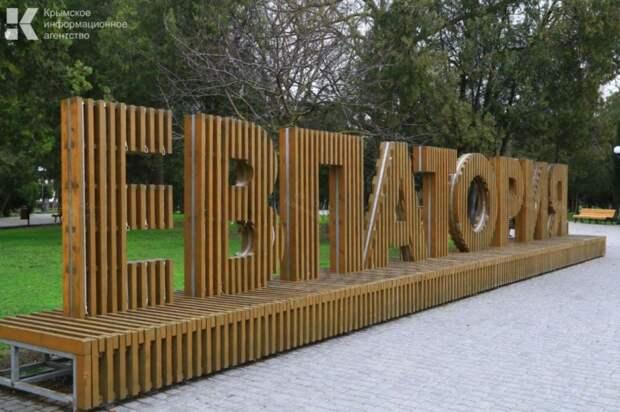Реконструкция аллеи в парке Фрунзе в Евпатории обойдётся в 89 млн рублей
