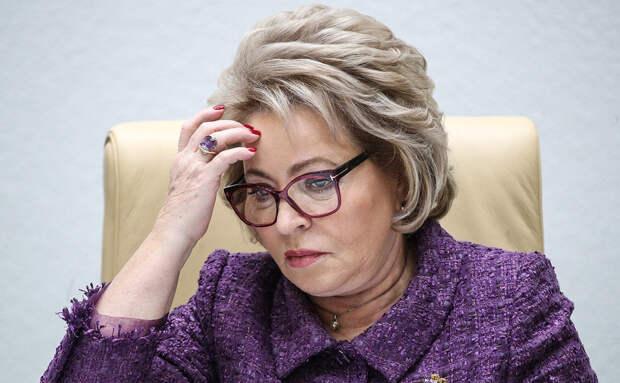 «Дебил» я недавно слышала»: Матвиенко разъяснила идею наказывать за «неуважение к власти» в интернете