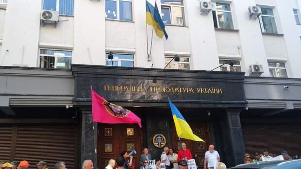 Генпрокуратура Украины заподозрила двух депутатов Рады в госизмене