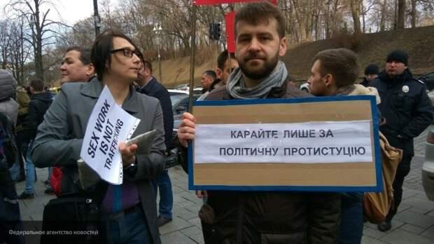 Грязные меры политиков: на Украине снова заговорили о легализации наркотиков и проституции