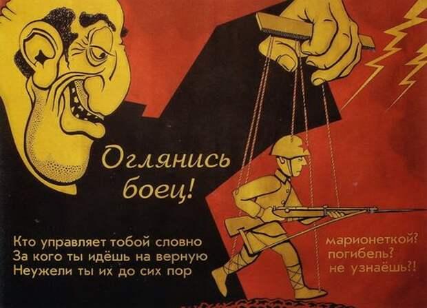 Елена Съянова. Исторические фальшивки. Великая Отечественная война 1941 1945.