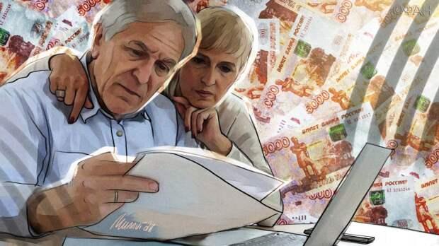 Названы условия для досрочного выхода на пенсию