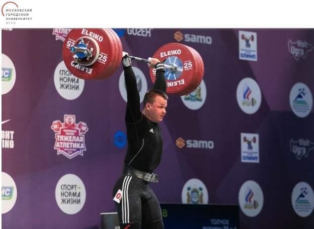 Студент МГПУ стал бронзовым призером первенства Европы по тяжелой атлетике