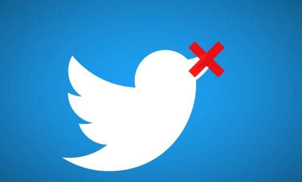 Twitter доигрался