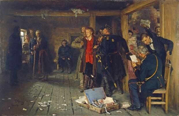 Арест пропагандиста, картина И. Репина