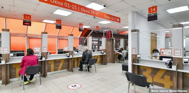 Собянин принял решение о создании флагманского центра «Мои документы» в ЮВАО