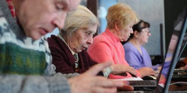 Пенсионеров в мае ожидают новшества