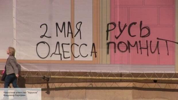 Воспоминания участника событий 2 мая: как Одесса защищала Русский мир в 2014 году