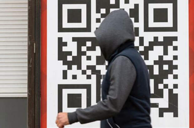 На Украине введут пропуска с QR-кодами