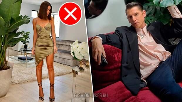 Стоп-лист от Влада Лисовца: 5 вещей, которые делают ваш образ вульгарным