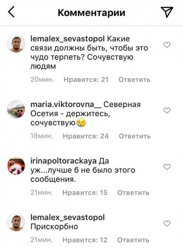 Развожаев запретил севастопольцам критиковать Меняйло