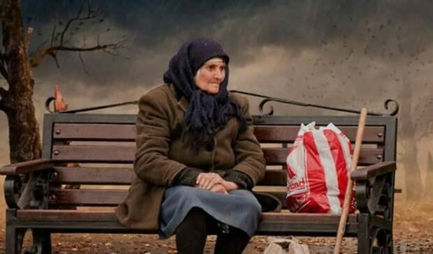 Бабуля оказавшаяся на улицк из-за собственного сына, поверить не могла, как сильно ей поможет бездомный