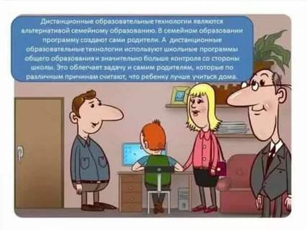 Смешные комментарии. Подборка chert-poberi-kom-chert-poberi-kom-48070416012021-6 картинка chert-poberi-kom-48070416012021-6