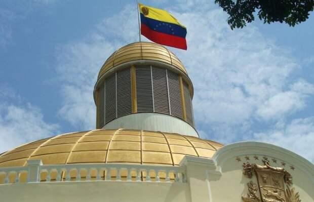 venesuela_flag