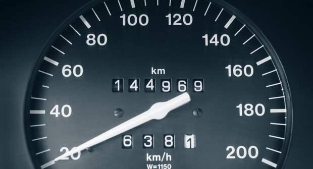 Почему спидометр даже бюджетных автомобилей размечают до 200 км/ч
