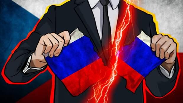 Чешская газета назвала выпад Праги против Москвы предательством общих ценностей