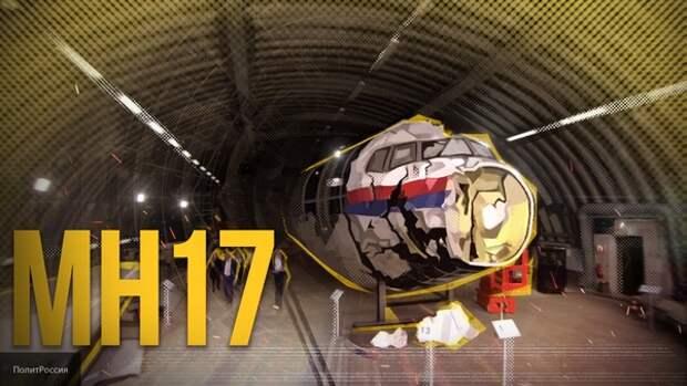 Болгары заявили о вине Украины в деле MH17
