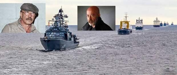 Александр Розенбаум: Корабль конвоя