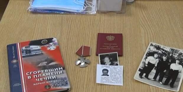 Супругам из Удмуртии вернули похищенный Орден мужества, посмертно врученный их сыну