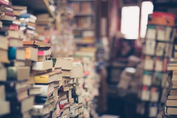 Книг, Стек, Книжный Магазин, Стопка Книг, 2-Й Стороны