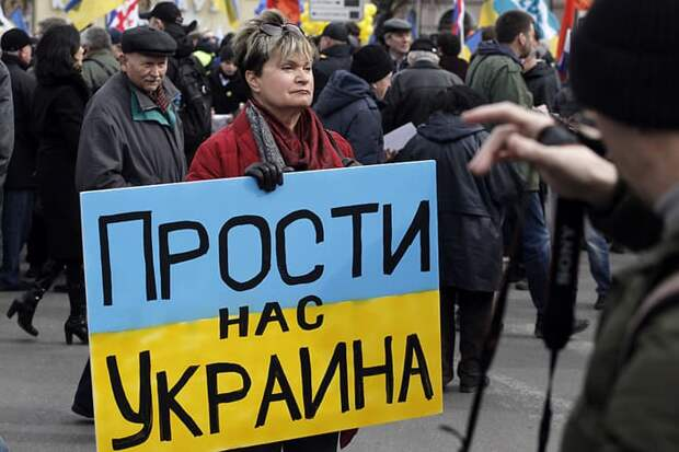 Конец проекта «Украина 2.0»