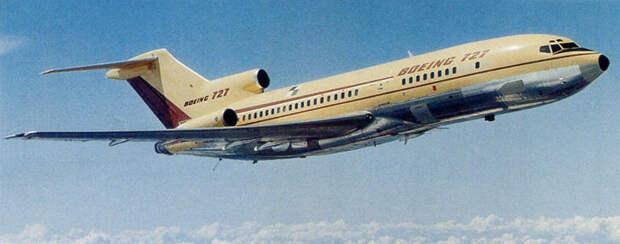 Боинг 727 — самолет, которого ждали
