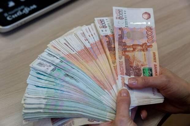 В Москве мошенник украл более миллиона рублей с помощью фальшивых купюр