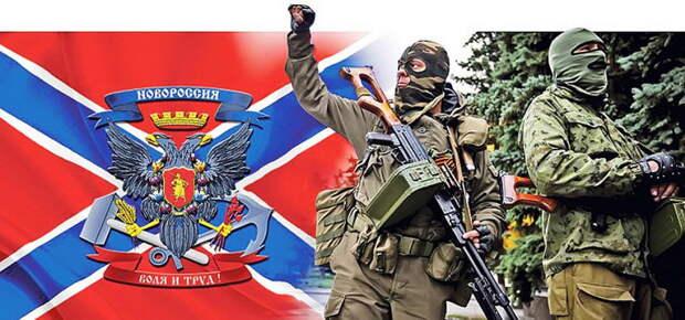 Донбасс призывает русских Украины к восстанию. Обещана поддержка ЛДНР и России
