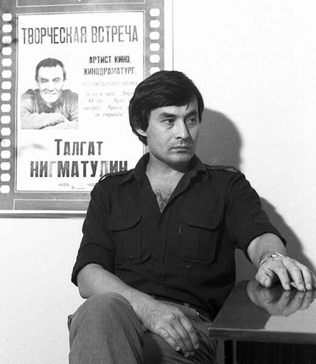 История жизни и смерти эгоцентричного злодея советского кино Талгата Нигматулина.
