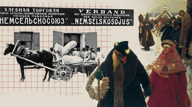 Почему в Российской империи было столько немцев