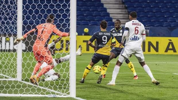 «Монако» уступил «Лиону», игравшему в меньшинстве