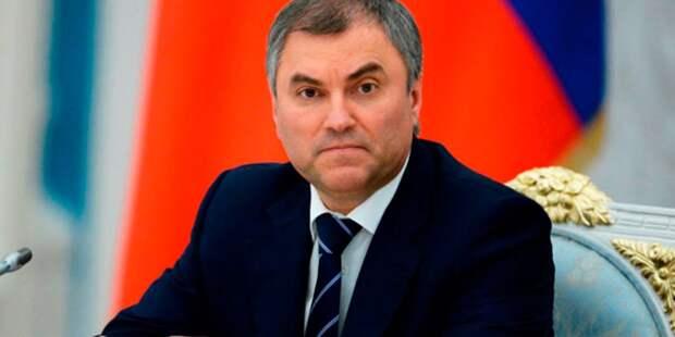 Володин: диалог РФ и Великобритании возобновлен