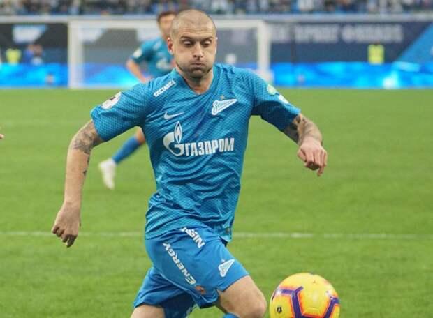 Защитник «Зенита» Ракицкий: «Сборная Украины сильнее России. И это ещё я не играю!»