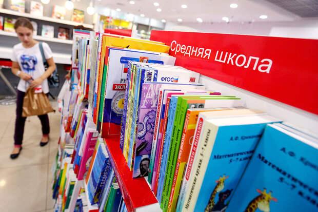 Российских школьников начнут обучать семейным ценностям