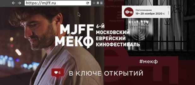 Тимур Бекмамбетов назначен председателем жюри Шестого Московского еврейского кинофестиваля